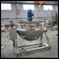 绿豆凉粉夹层锅德尔厂家直销 蒸汽不锈钢夹层锅