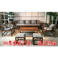 新中式家具木沙发茶几 胡桃木布艺沙发组合八件套客厅家具定制
