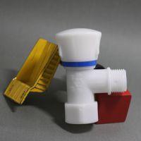 内外牙角阀 塑料变径角阀 厂家批发直销水龙头扫码领红包