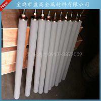 供应内光型化工催化剂专用管式1500不锈钢粉末烧结滤芯