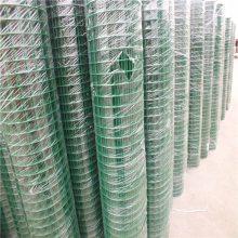 荷兰网 圈地铁丝网批发 浸塑护栏果园围网 养殖铁丝网
