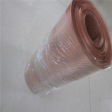 黄铜网 铜丝网 屏蔽网厂家