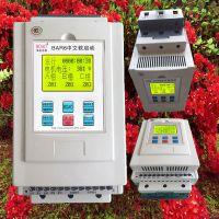 宁波软启动器 1000KW厂家电话博奥电器
