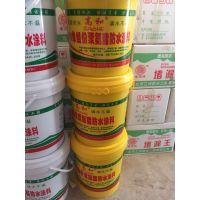 重庆灌浆料 环氧修补砂浆 早强剂 速凝剂锚固剂 快干水泥沥青防水涂料厂家直供15102315831