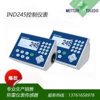托利多IND245_显示仪表_计量控制仪表