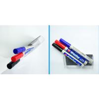 PVC磁性盒子折盒透明盒 磁铁收纳盒笔盒杂物盒 透明工字型磁性标签标识牌材料卡