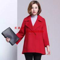 杭州女装品牌艾薇萱当季同步新款时尚长款大衣齐色齐码