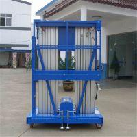 金富豪厂家现货供应双柱铝合金式升降机 家用电梯 移动式升降机 质量保证