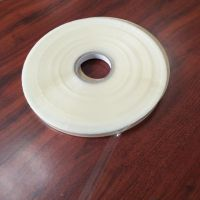 清洁袋封口自粘胶,Sunjia/双佳牌8毫米OPP封缄胶带,磨砂复合袋封口双面胶带
