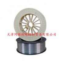 YD868 YD866 YD616 YD698 YD688碳化钨耐磨焊丝 耐磨焊丝