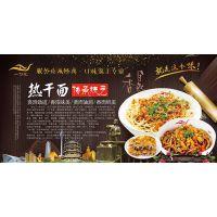 一勺汇发扬传统的汉味饮食文化