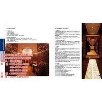 深圳木门、东港家具、酒店固装家具护墙板成品饰面板