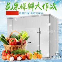 冰友 厂家直销 供应商用30立方活动冷库,广东冷库安装,冷藏库