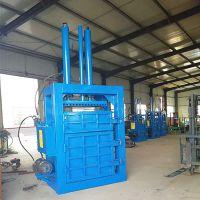 铁皮油漆桶压扁机 金属边角料压缩机 启航废油纸压块机