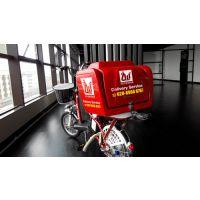 供应江智jz58配送平台订购的外送箱外卖箱保温箱储运箱储物箱电动车尾箱