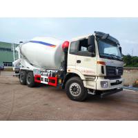 福田雷萨12方水泥搅拌车多少钱,12方水泥罐车价格,华专一牌BJ5253GJB-AB,8.0L