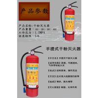 深圳坂田消防器材 龙华消防器材 平湖消防器材 专业消防批发零售
