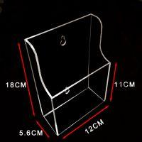 中山亚克力放置盒有机玻璃资料收纳整理宣传页收纳盒壁挂文件架
