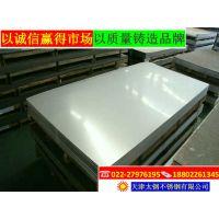 天津347不锈钢厂家 太钢347不锈钢板现货