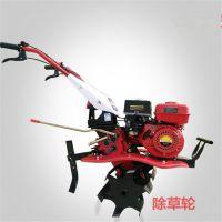 农用机械旋耕机 果园起垄开沟设备 小型多功能除草机