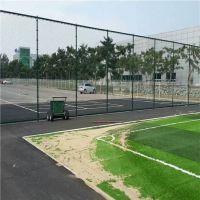 围网栏厂家 球场围网体育场护栏网 篮球场防护网 勾花网、