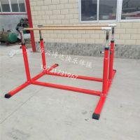 儿童快乐体操体适能训练器材双杠 运动馆亲子感统器材室内单双杠