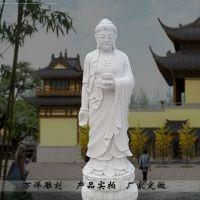 石雕佛像大型户外汉白站像玉释迦摩尼神像雕塑摆件曲阳万洋雕刻厂家定做加现货