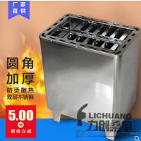 桑拿炉304不锈钢外控桑拿炉带加热管汗蒸房电石炉家用商用汗蒸炉