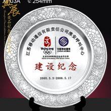 江苏城市地标落成纪念品 移动公司总部建设模型定制 纯锡纪念品定做工厂