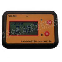中西(LQS促销)个人辐射剂量报警仪 型号:MH06-NT6200库号:M407872