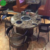 韩式无烟烧烤桌大理石自助火锅桌纸上烤肉桌烤涮一体桌电磁炉桌椅