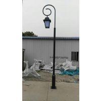 福瑞光电FR-ld-052保定新农村建设路灯城中村路灯改造城中村村太阳能路灯
