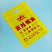 广西塑料袋定制厂家/订制厂家价格怎样/质量怎么样