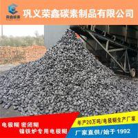 电极糊生产的原料配比 24年电极糊厂家荣鑫碳素为您提供专业技术指导