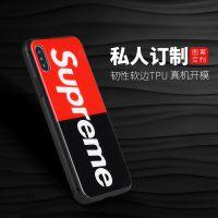 新款适用苹果iPhoneX创意手机壳私人定制钢化玻璃壳手机保护套壳