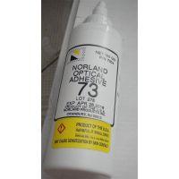 100G装Norland美国原装进口紫外线UV胶水紫外固化光学胶NOA73