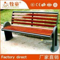 供应户外休闲椅公园 公园休闲椅 户外休闲椅 园林座椅【批发】