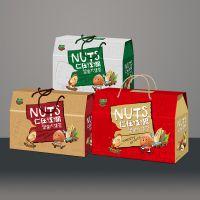 骏兴包装专版定制 瓦楞纸箱 礼品包装盒 各类干果礼盒 批发销售