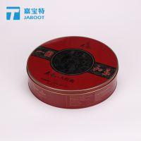 武夷山大红袍铁盒 正山小种包装马口铁盒 金骏眉红茶包装铁罐