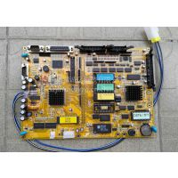海天注塑机C6000电脑显示板2BP-MMI-2386A