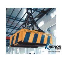 贝诺搬运钢板用起重电磁吸盘和电磁铁吸盘/起重吸盘