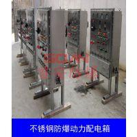 正压通风仪表柜(IIC),首安不锈钢防爆控制柜