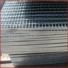芜湖钢格板 钢厂用钢格板批发 钢格栅板图片