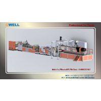 供应GWS120-1000PET片材挤出线