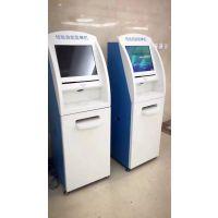 北京医院自助挂号缴费一体机,化验单打印、终端机设备厂家生产报价