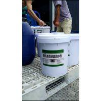德瑞兴可渗透型防水剂 无机渗透结晶防水剂