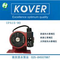 西班牙科沃尔UPA25-120家庭增压泵耐高温循环不漏水电动铸铁