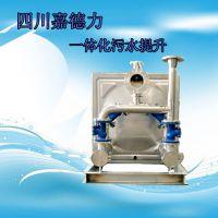 一体化污水提升设备 厂家直销