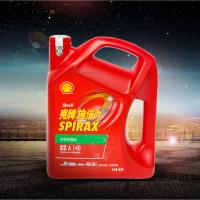 施倍力S2A140齿轮油 施倍力齿轮油