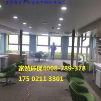 上海市崇明县专业除甲醛公司